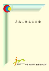 Cover3-2