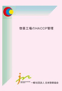 Cover1-1