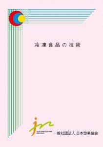 Cover1-2JPG