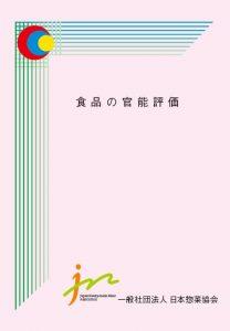 Cover1-4JPG