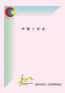 Cover1-5JPG