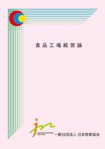 Cover1-6JPG