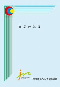 Cover2-4