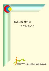 Cover3-3