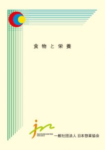 Cover3-5