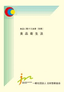 Cover3-6-2