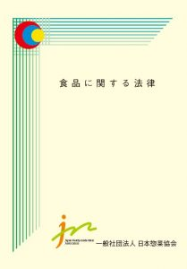 Cover3-6