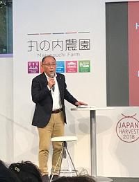 https://www.nsouzai-kyoukai.or.jp/wp-content/uploads/2018/11/japan-harvest2018-1.png