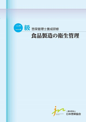 Cover2-1