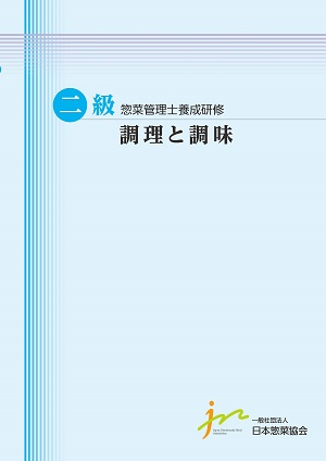 Cover2-3