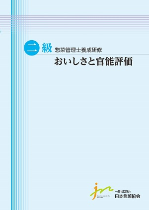 Cover2-5