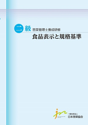 Cover2-6